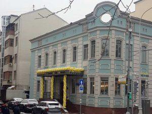 fotogaleria predajna moskva - pastorkalt a.s.