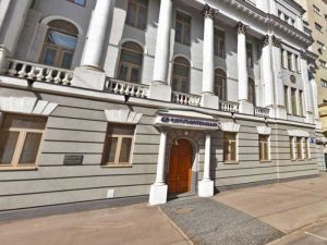 pastorkalt - kancelaria Rusko Moskva